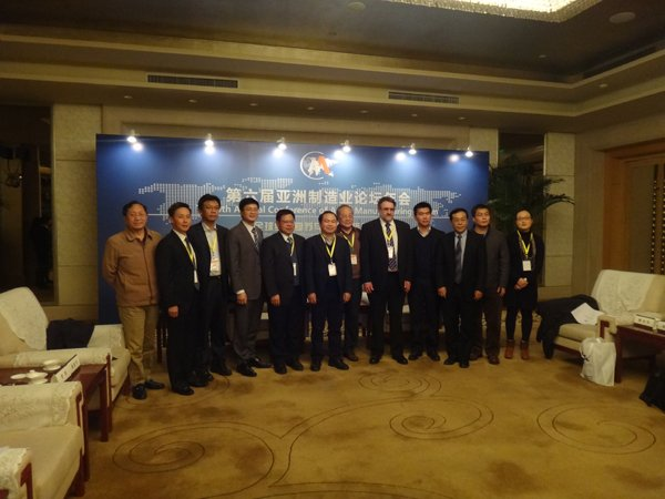 Tromans at the 6th Annual Conference of Asian Manufacturing