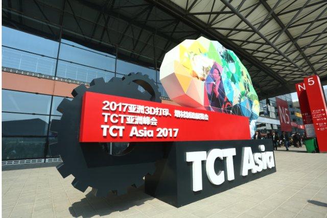 TCT Asia 2017