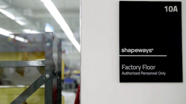 Shapeways factory floor.jpg