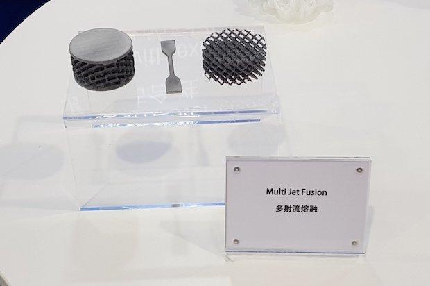 Lubrizol MJF parts
