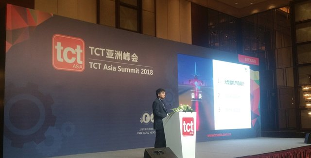 Keynote from COMAC at TCT Asia Summit