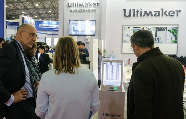ultimaker-tct-asia.png