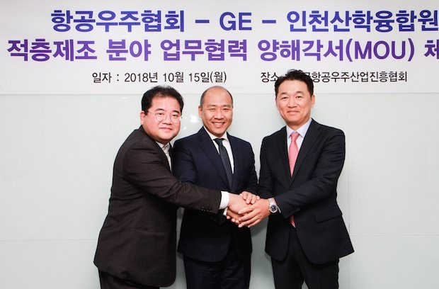 GE Additive MoU with KAIA IIACI Korea