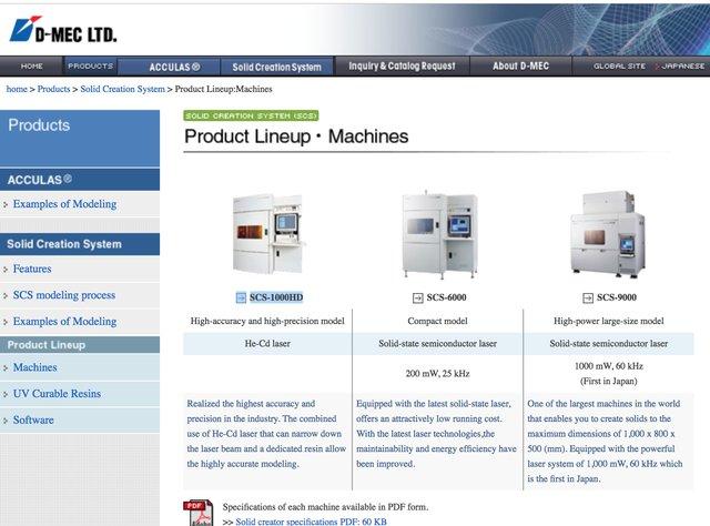 DMEC's website