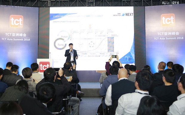 TCT Asia conference.JPG