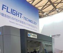 Farsoon's-New-Flight-System.jpg