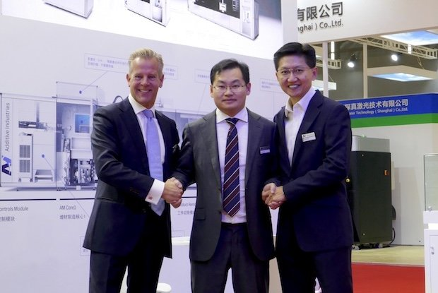 Additive Industries further expands metal 3D printing to China with Sinsun-Tech