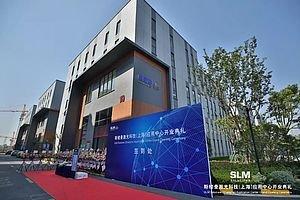 Shanghai SLM facility