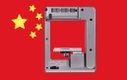 China 3D printing