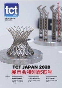 TCT Japan.png
