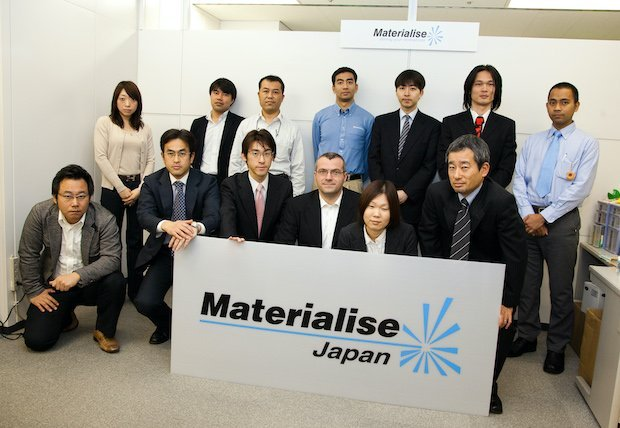 Mat 12 Materialise Team Japan 2010 (1).jpg