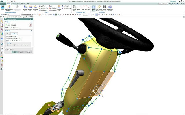 Siemens Realise Shape screenshot
