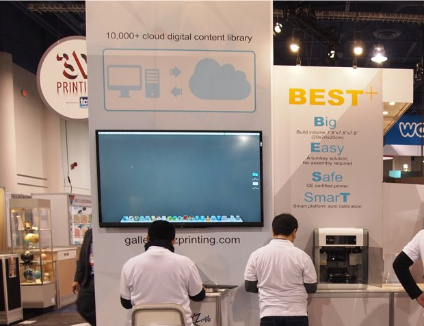 XYZ Printing at CES 2014