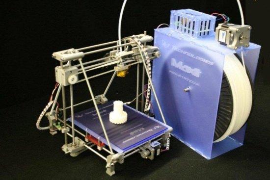 Maxit Printer