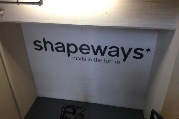 Shapeways Stairwell