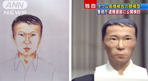 Japanese using 3D models as wanted posters