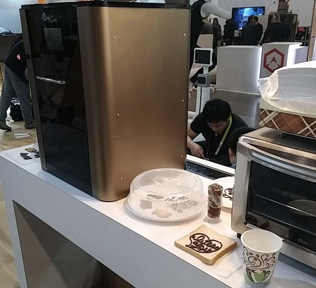 XYZprinting's Food Printer