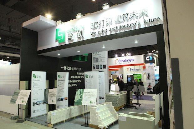 Winsun's Booth at TCT Asia.JPG