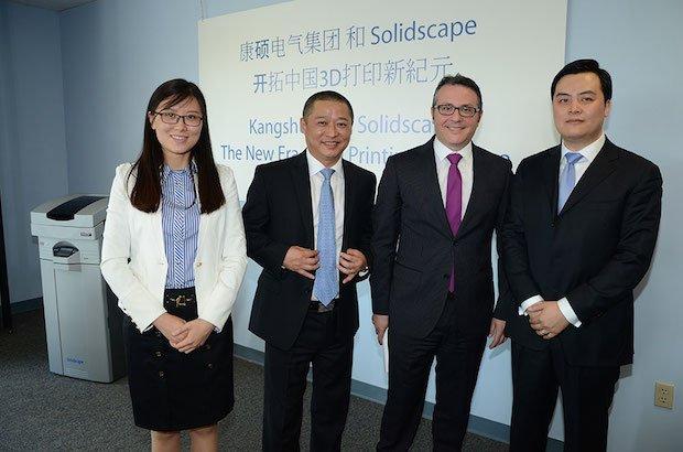 Solidscape_Kangshuo.jpg