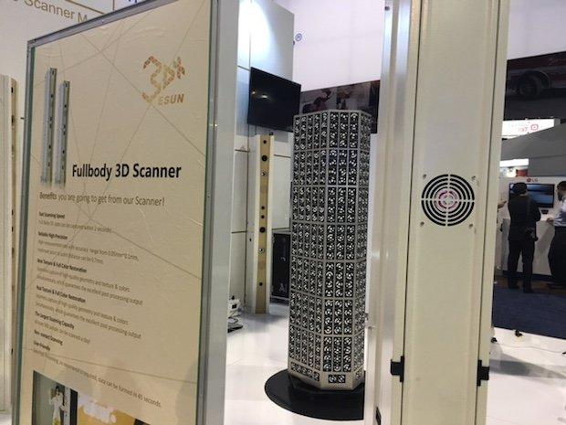 eSUN Full Body Scanner