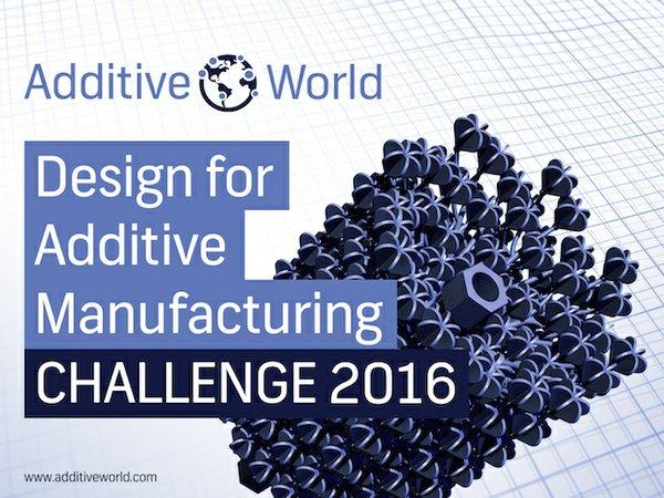 Design Challenge 2016 logo