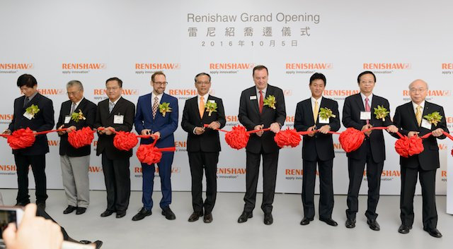 Renishaw Taiwan new office